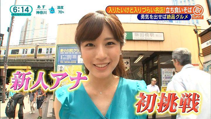 tsutsumireimi20160907_01.jpg