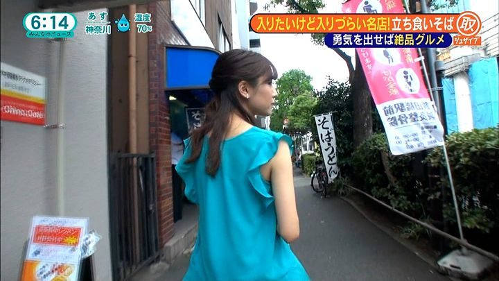 tsutsumireimi20160907_02.jpg