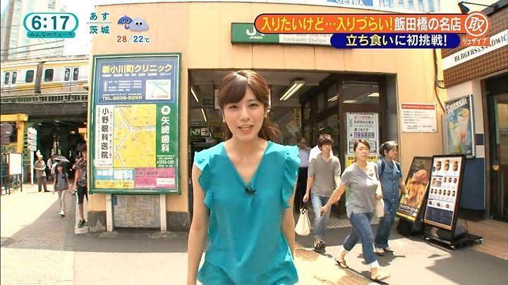 tsutsumireimi20160907_06.jpg