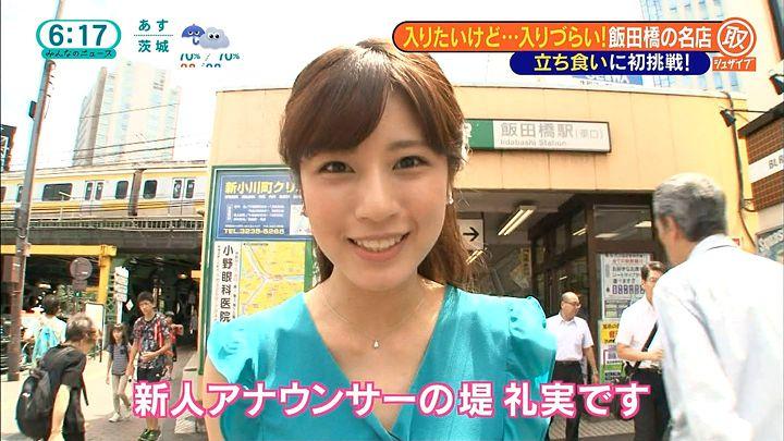 tsutsumireimi20160907_07.jpg