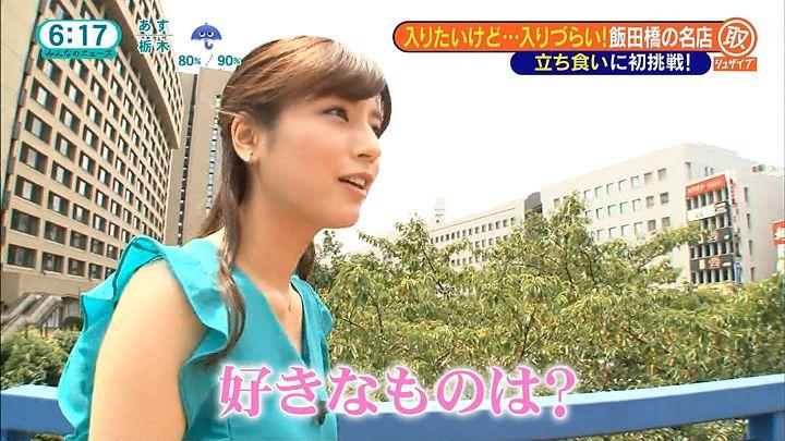 tsutsumireimi20160907_08.jpg