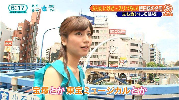 tsutsumireimi20160907_09.jpg
