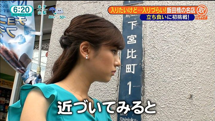 tsutsumireimi20160907_16.jpg