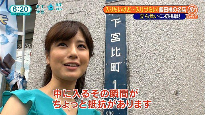 tsutsumireimi20160907_17.jpg