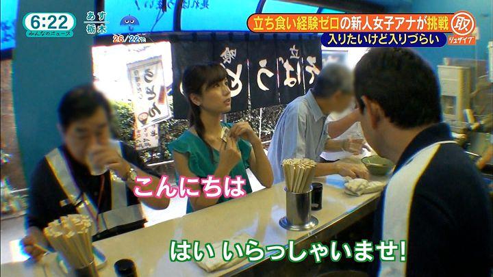 tsutsumireimi20160907_19.jpg