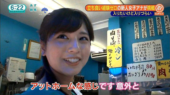 tsutsumireimi20160907_22.jpg