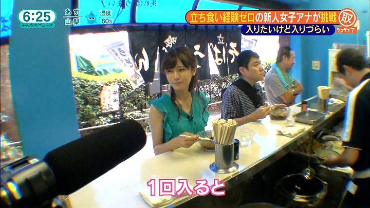 tsutsumireimi20160907_25.jpg