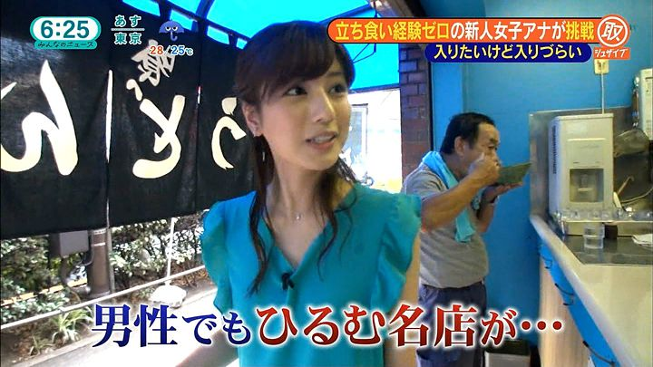 tsutsumireimi20160907_28.jpg