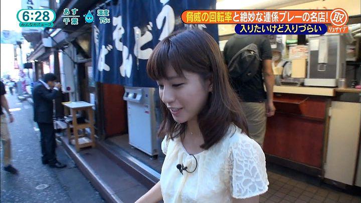 tsutsumireimi20160907_32.jpg