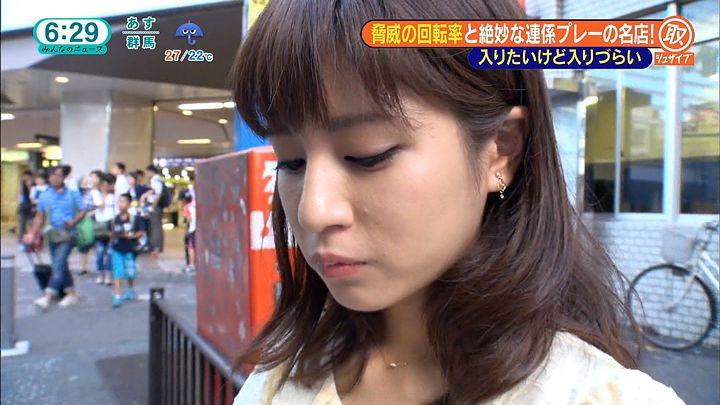 tsutsumireimi20160907_35.jpg