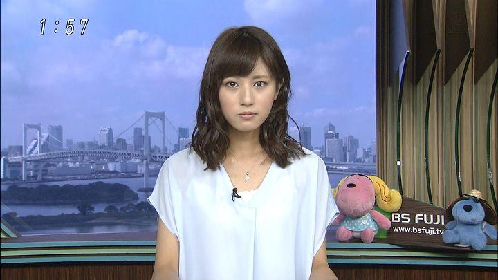 tsutsumireimi20160907_38.jpg