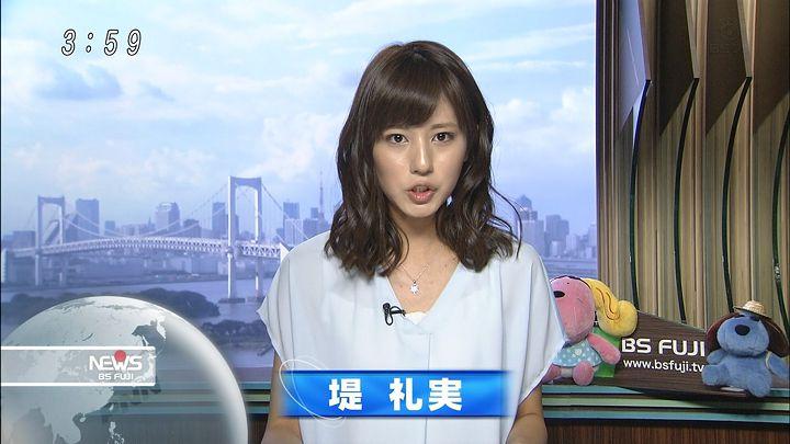 tsutsumireimi20160907_41.jpg
