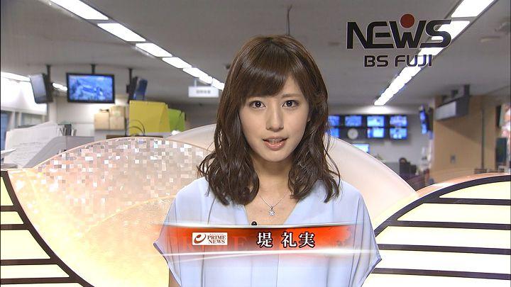 tsutsumireimi20160907_44.jpg