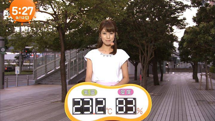 tsutsumireimi20160912_04.jpg