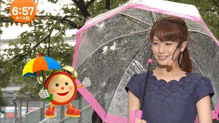 tsutsumireimi20160913_18.jpg