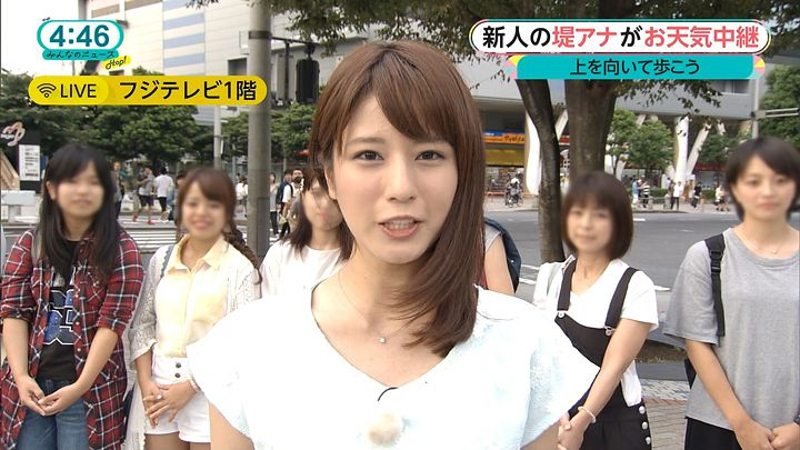 tsutsumireimi20160914_04.jpg