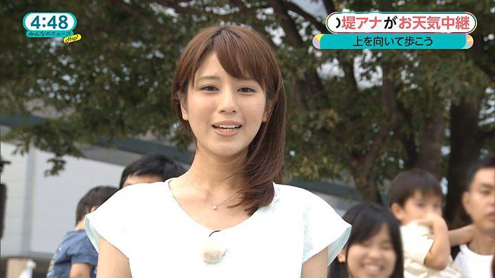 tsutsumireimi20160914_05.jpg