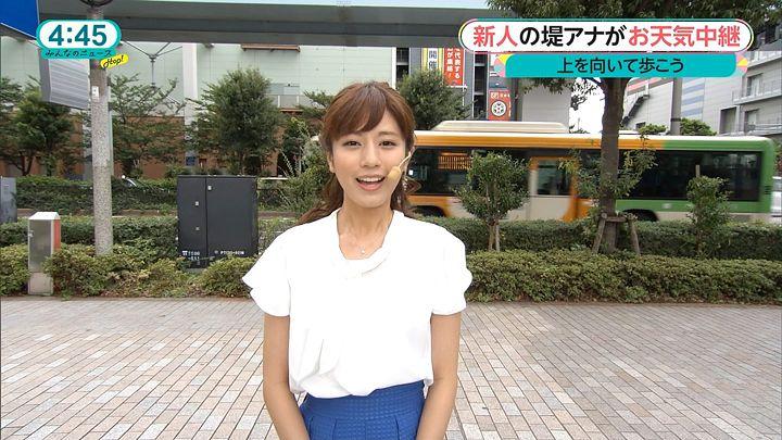 tsutsumireimi20160915_01.jpg