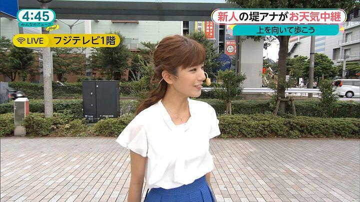 tsutsumireimi20160915_03.jpg