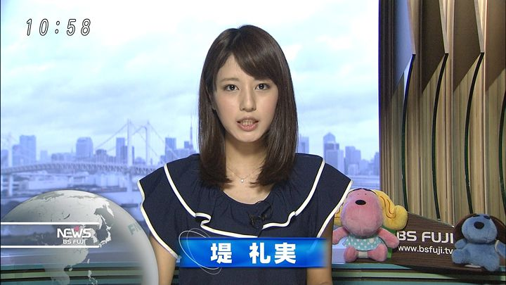 tsutsumireimi20160918_01.jpg