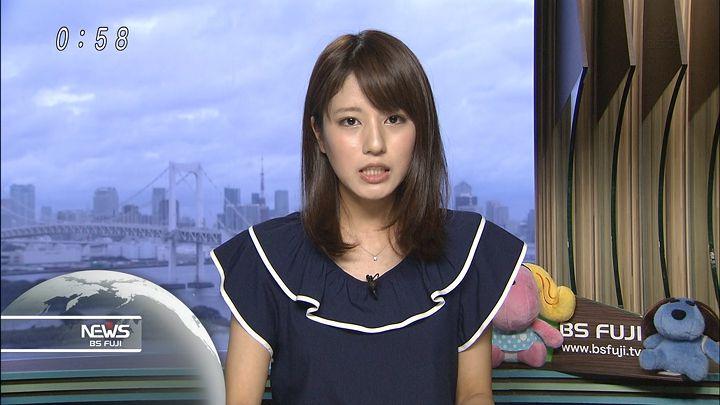 tsutsumireimi20160918_05.jpg