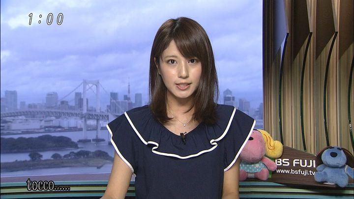tsutsumireimi20160918_07.jpg