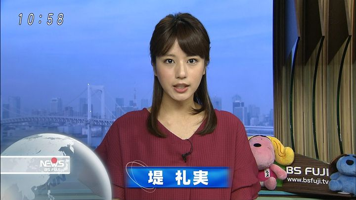 tsutsumireimi20160925_01.jpg