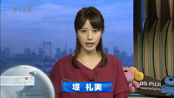 tsutsumireimi20160925_08.jpg