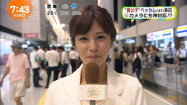 tsutsumireimi20160929_03.jpg