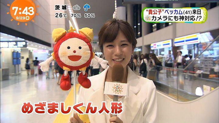 tsutsumireimi20160929_06.jpg