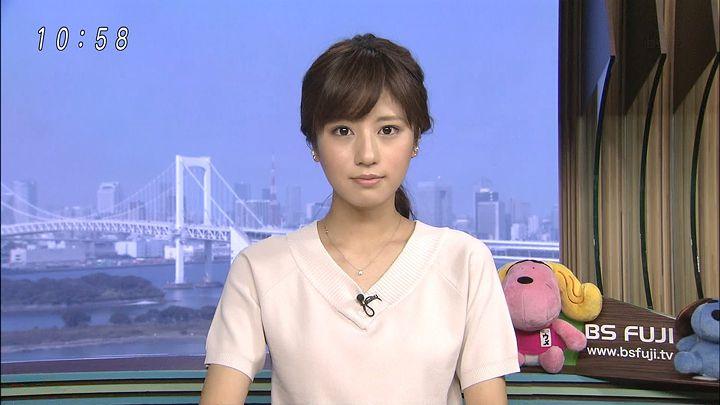 tsutsumireimi20161002_01.jpg
