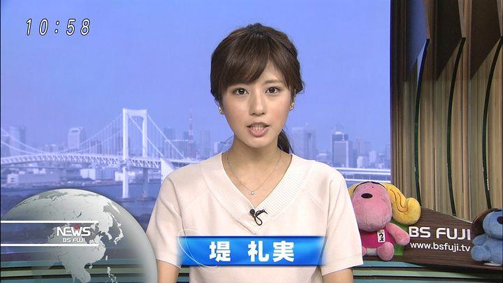 tsutsumireimi20161002_02.jpg