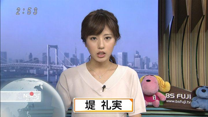 tsutsumireimi20161002_07.jpg