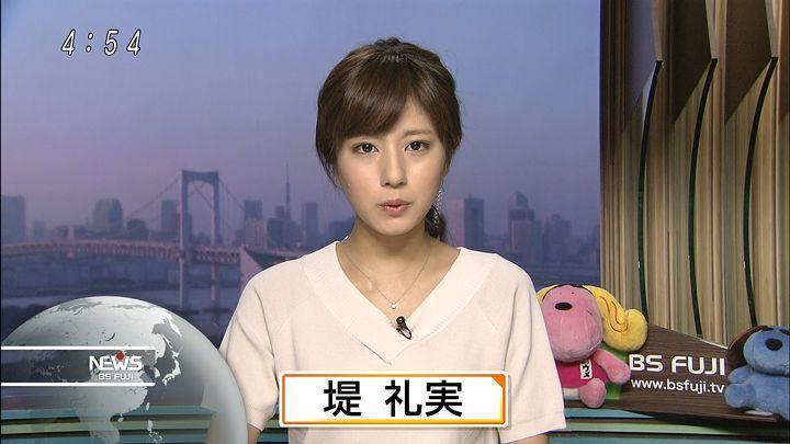 tsutsumireimi20161002_09.jpg