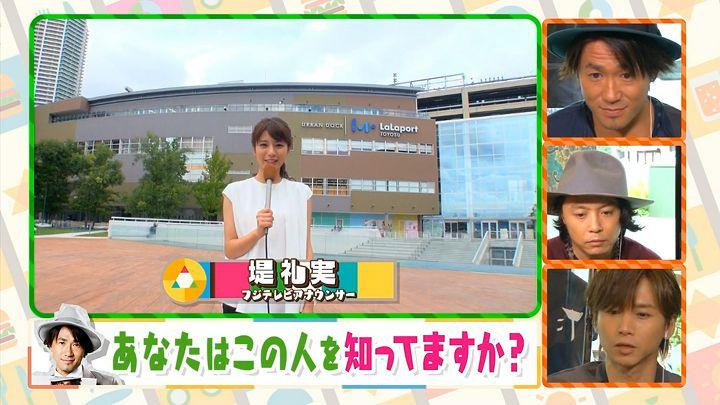 tsutsumireimi20161002_12.jpg