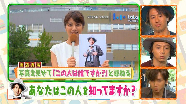 tsutsumireimi20161002_13.jpg