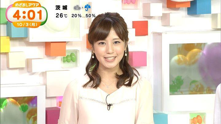 tsutsumireimi20161003_02.jpg