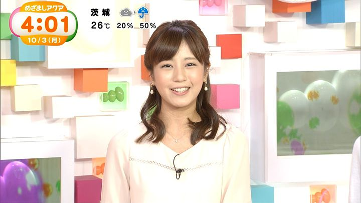tsutsumireimi20161003_03.jpg