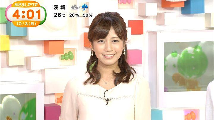 tsutsumireimi20161003_04.jpg