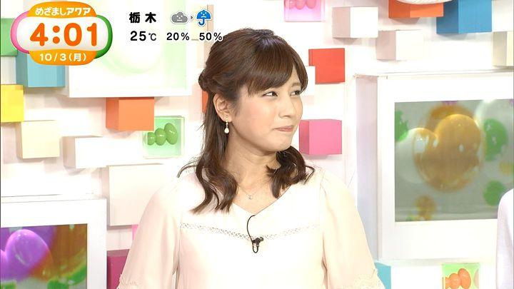 tsutsumireimi20161003_05.jpg