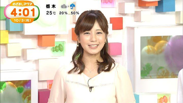 tsutsumireimi20161003_06.jpg
