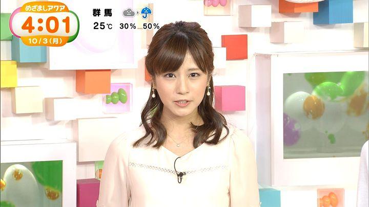 tsutsumireimi20161003_07.jpg
