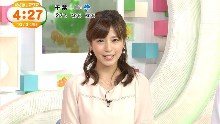 tsutsumireimi20161003_09.jpg