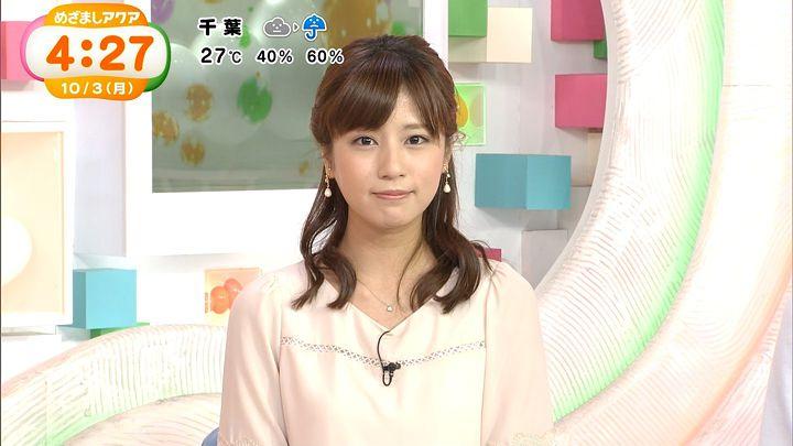 tsutsumireimi20161003_11.jpg