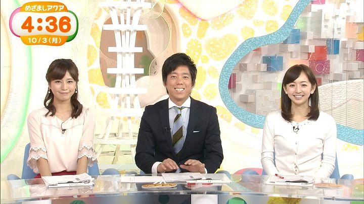 tsutsumireimi20161003_12.jpg