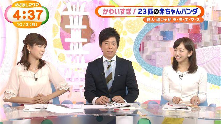 tsutsumireimi20161003_14.jpg