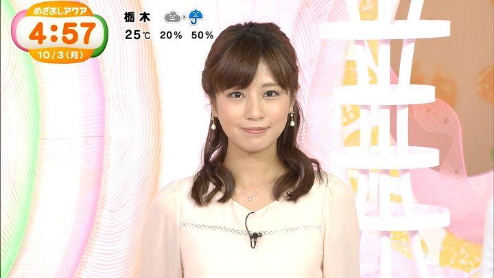 tsutsumireimi20161003_16.jpg