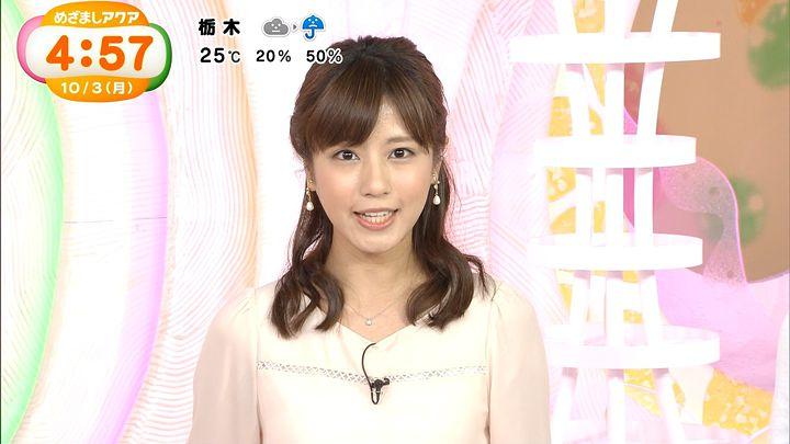 tsutsumireimi20161003_17.jpg