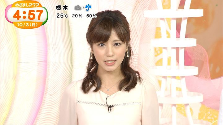 tsutsumireimi20161003_18.jpg