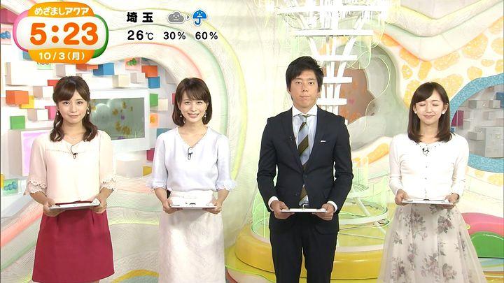 tsutsumireimi20161003_20.jpg